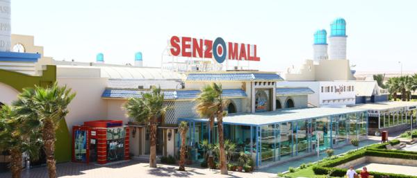 De Senzo mall in Hurghada